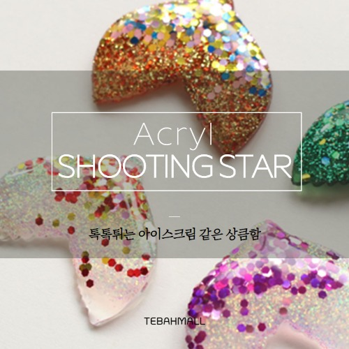SHOOTING STAR 슈팅스타